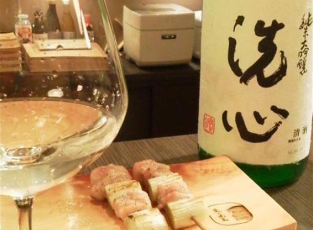 """日本最高峰の酒""""洗心"""""""